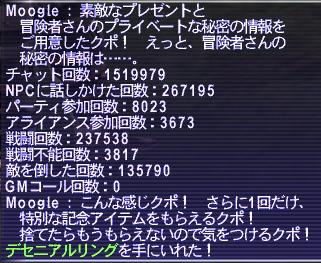 b0082004_11435369.jpg