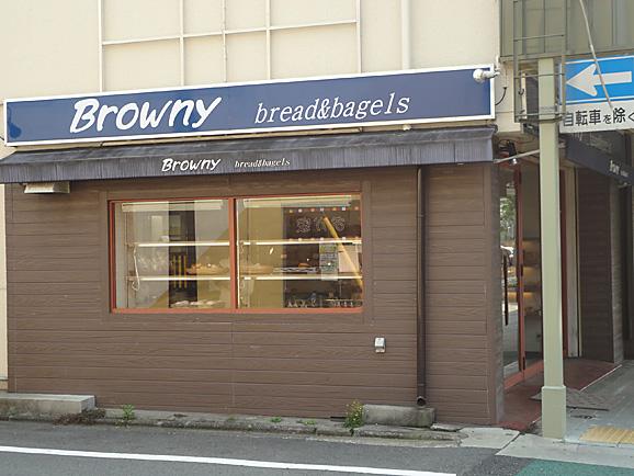 Browny&Radio bagel@京都_e0230011_1714547.jpg