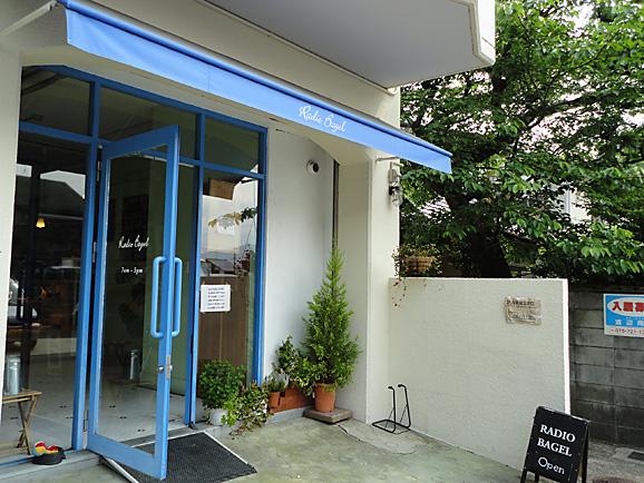 Browny&Radio bagel@京都_e0230011_17185254.jpg