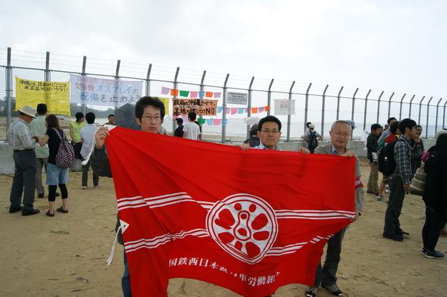 5月14日(月)沖縄闘争 その1_d0155415_23374972.jpg