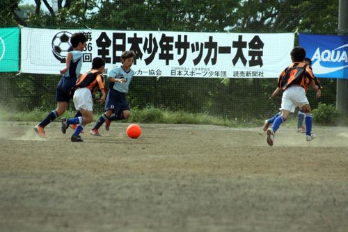 第36回全日本サッカー少年大会県予選_a0109316_947386.jpg