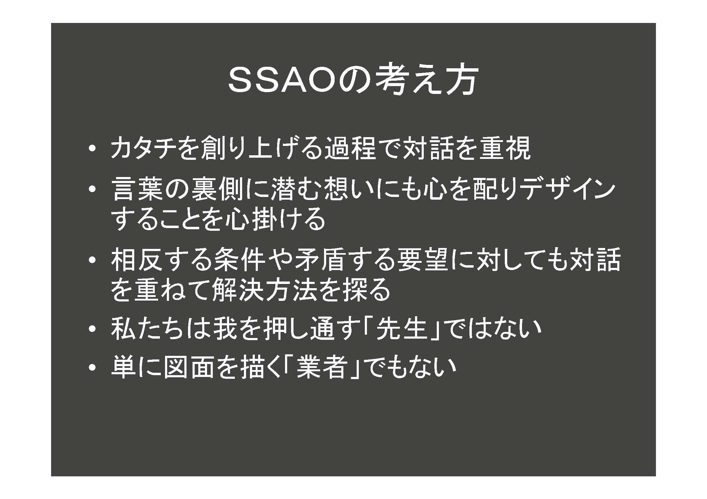 b0227217_1601322.jpg