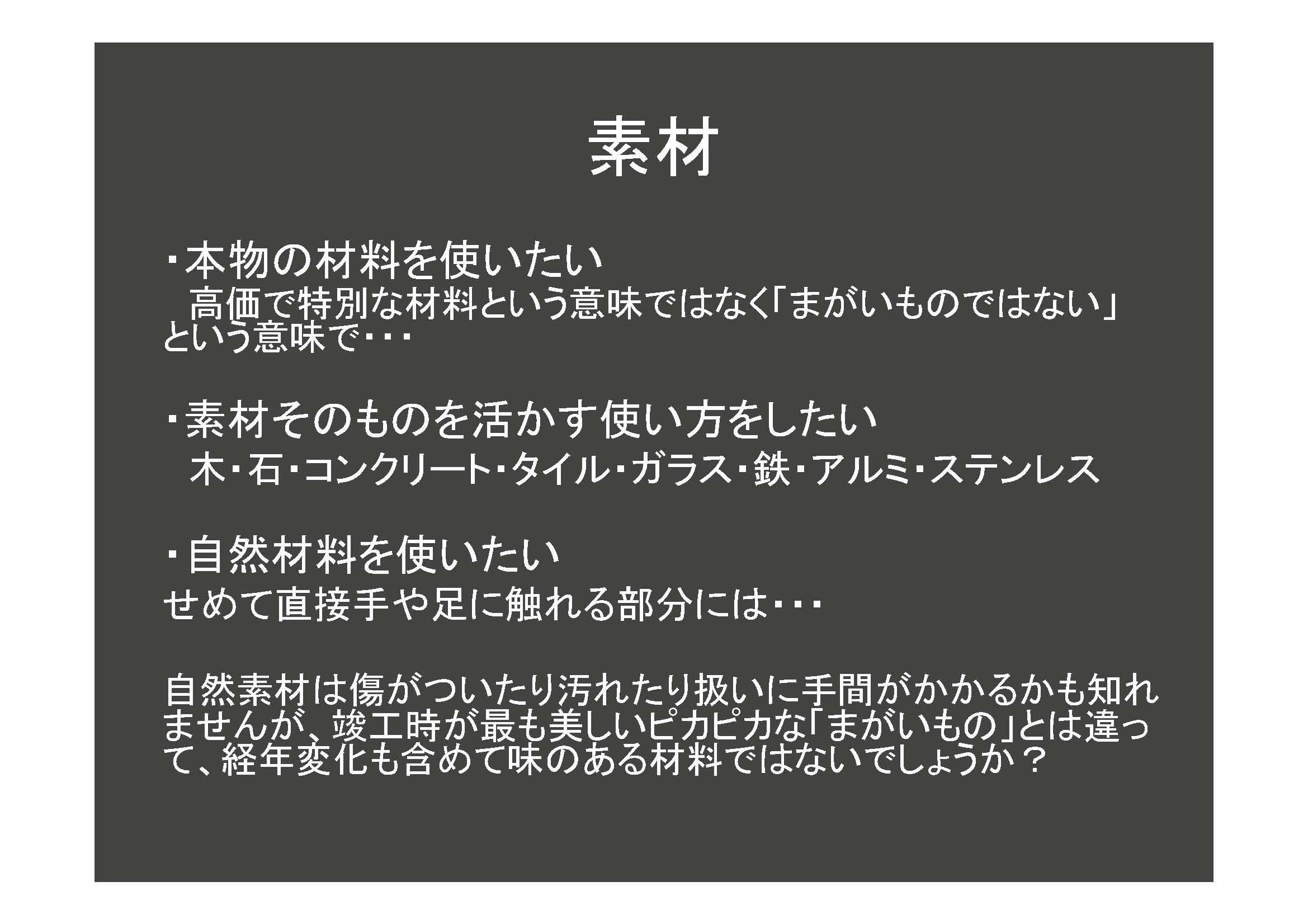 b0227217_1605881.jpg