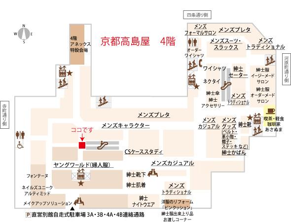 5/23(水)〜5/29(火)京都高島屋にて出店します!_a0129631_1159446.jpg