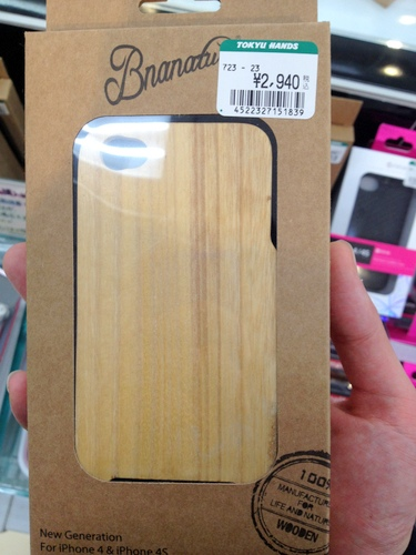 Hunting for the Perfect iPhone Cover_c0201334_8315092.jpg