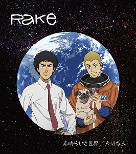 Rake、地元・仙台でツアーファイナル!!話題のアニメ「宇宙兄弟」EDテーマも配信スタート_e0025035_11102437.jpg