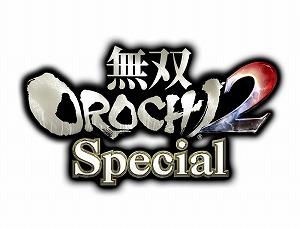 PSP『無双OROCHI2 Special』初回封入特典のご案内_e0025035_1332209.jpg