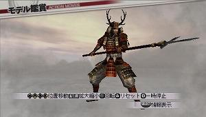 PSP『戦国無双3 Z Special』ダウンロードコンテンツ配信のお知らせ_e0025035_164711100.jpg