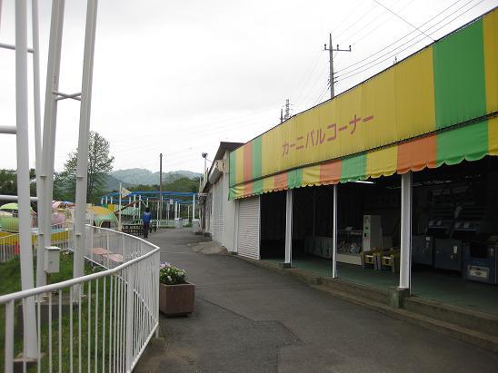日本滞在記 30 貸切遊園地 & トイトレ2_b0167736_642273.jpg