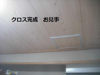 f0031037_20445633.jpg