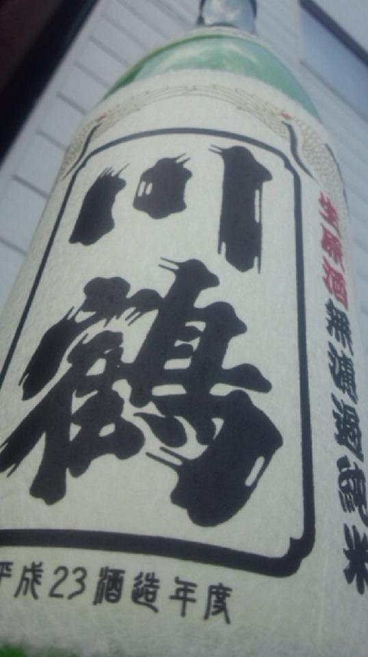 【日本酒】 川鶴 直汲純米 無濾過生原酒 近江玉栄70 限定_e0173738_1046197.jpg