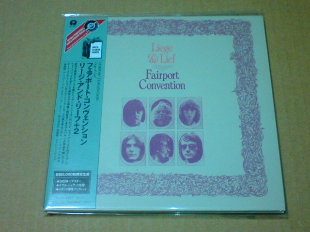 Full House / Fairport Convention_c0104445_2294845.jpg