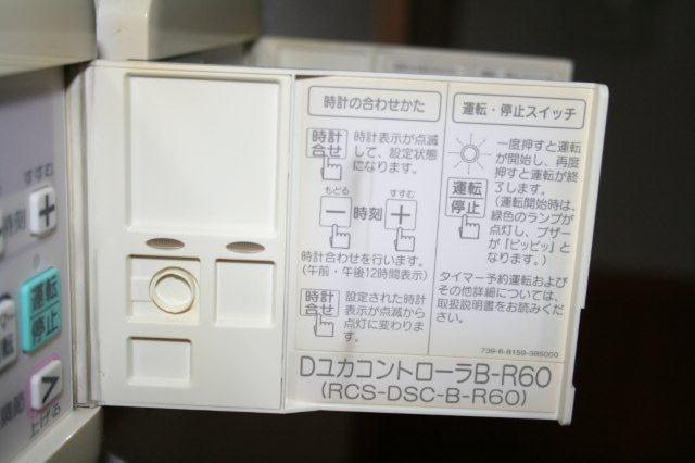 隠蔽配管エアコンと地デジアンテナ取付 その2(東京都世田谷区)_e0207151_19523298.jpg