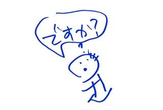 b0086957_12103335.jpg