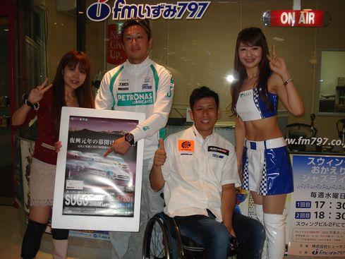 「スーパー耐久シリーズ第3戦 SUGOスーパー耐久3時間レース」_d0029276_2213122.jpg