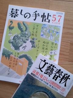 暮しの手帖タイム/Coffee and Magazine_d0090888_22262768.jpg