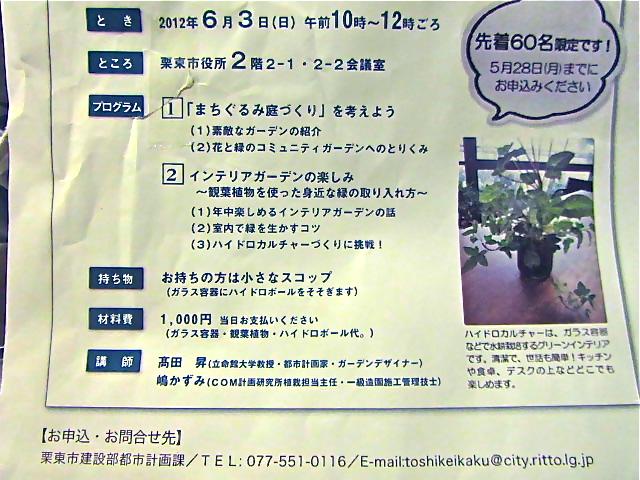a0233390_19495452.jpg
