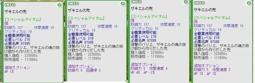 b0169804_21443276.jpg