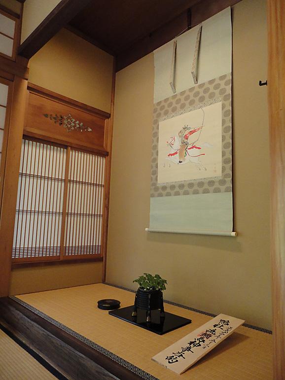 茶寮 宝泉で憧れのわらび餅@京都_e0230011_17142468.jpg