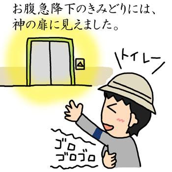 b0044915_9493145.jpg