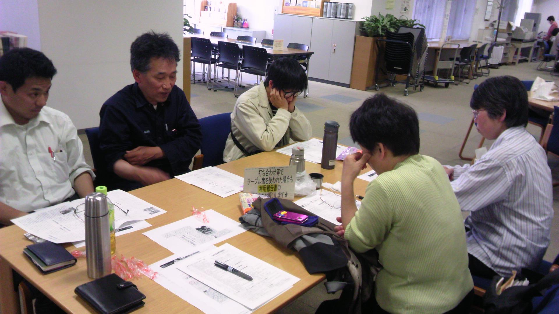 岡山の星野学習会&街宣に参加しました!_d0155415_011502.jpg