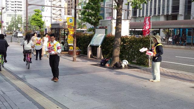 岡山の星野学習会&街宣に参加しました!_d0155415_0165397.jpg