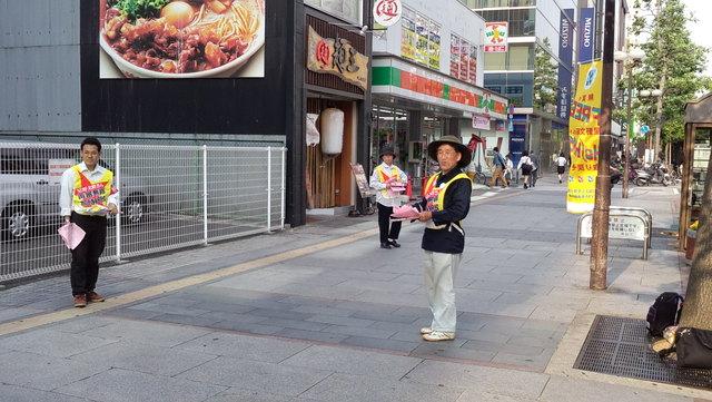 岡山の星野学習会&街宣に参加しました!_d0155415_017634.jpg