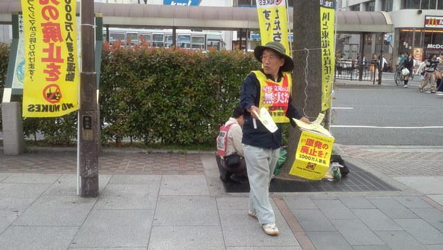 原発いらない!百万人署名運動・岡山の街宣に参加!_d0155415_0201424.jpg