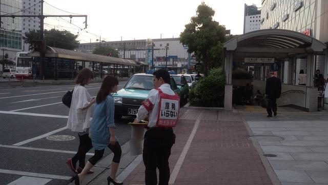 原発いらない!百万人署名運動・岡山の街宣に参加!_d0155415_0202558.jpg