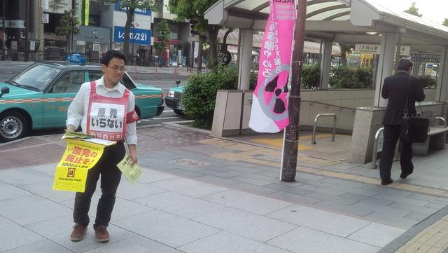 原発いらない!百万人署名運動・岡山の街宣に参加!_d0155415_0203698.jpg