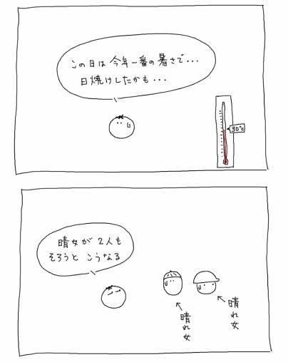 e0065818_18142585.jpg