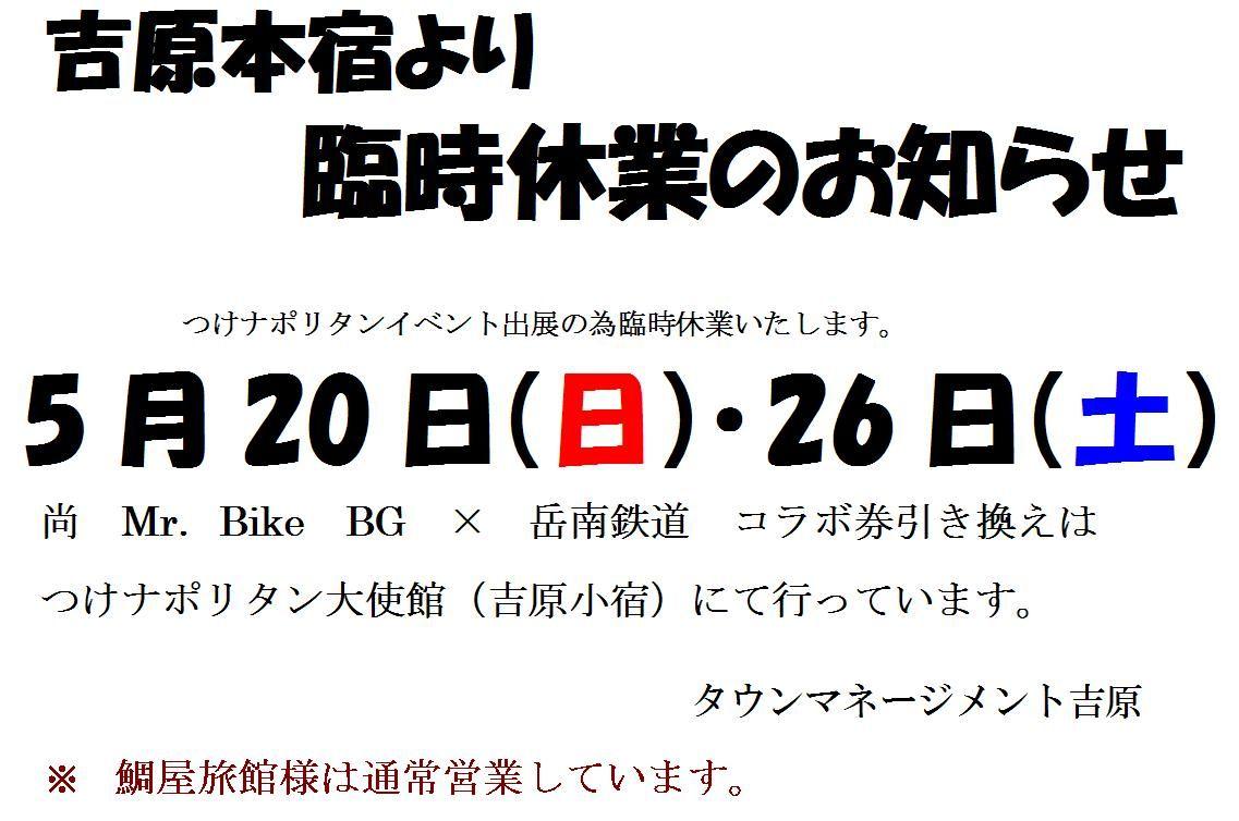b0093221_1735721.jpg