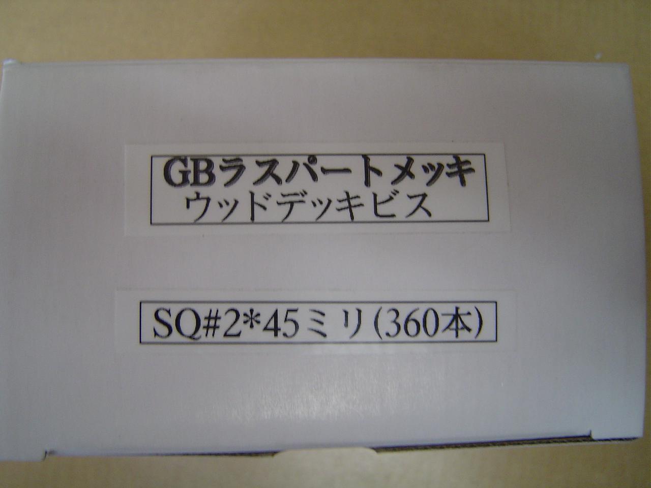 c0037422_11255072.jpg