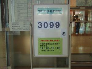 b0008825_2115015.jpg