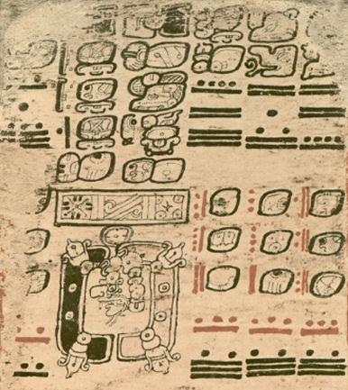 マヤと金環日食とウサギの謎解き★_b0213435_1992216.jpg