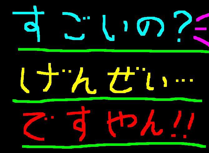 f0056935_2031313.jpg