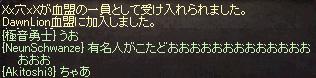 b0182640_984636.jpg