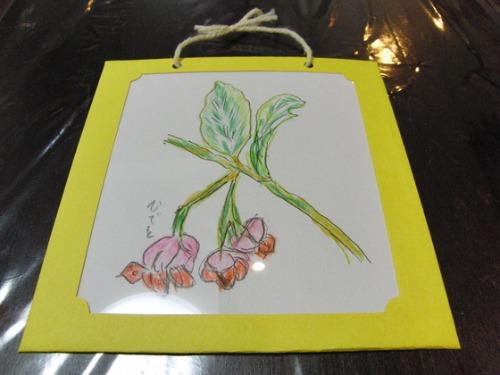 今日の色鉛筆画_e0222340_1743153.jpg