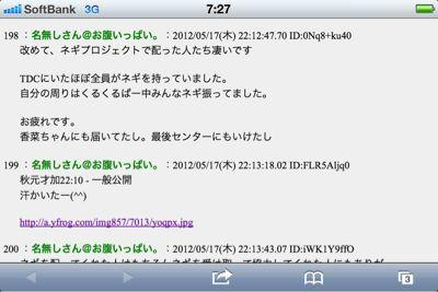 b0136045_83266.jpg