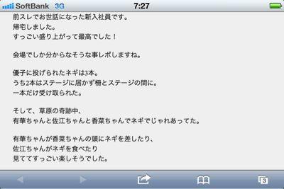 b0136045_83293.jpg