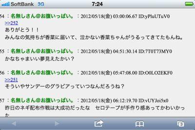 b0136045_83332.jpg
