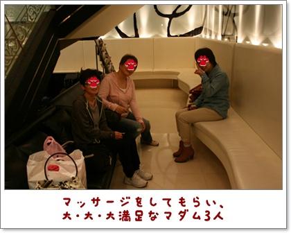台北旅行記 ~其ノ弐~_c0049950_083973.jpg