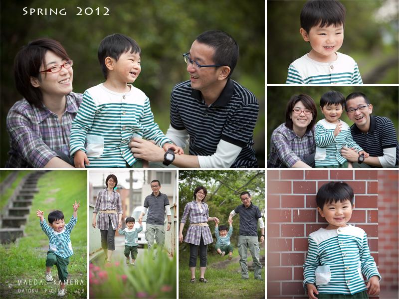 ご家族写真 お子様2歳記念_c0224169_18492964.jpg