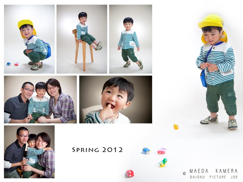 ご家族写真 お子様2歳記念_c0224169_18493349.jpg