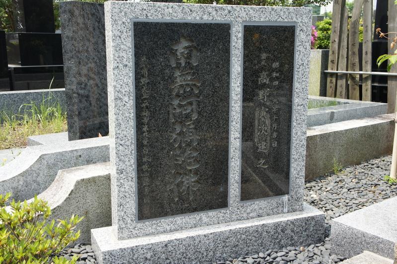 古墓の保存法  2012.5.17_e0223769_1633471.jpg