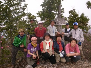 5月8日 馬道〜大山縦走ハイキング 開催しました。_b0209774_15166.jpg