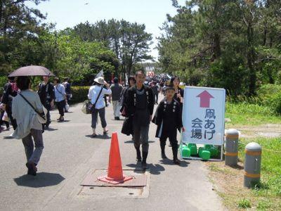 浜松祭り2日目「大凧、いよいよ空へ・・」_e0030586_123457.jpg