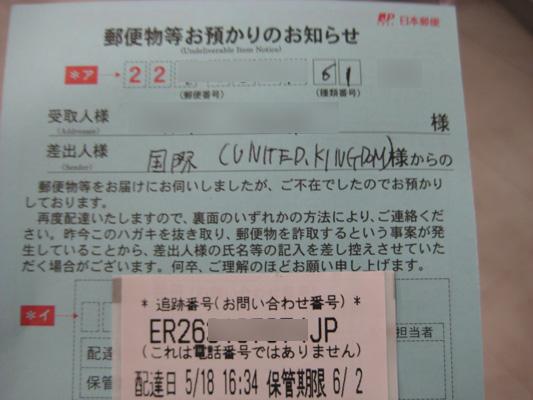 b0097200_22241596.jpg