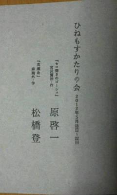b0237103_0275323.jpg