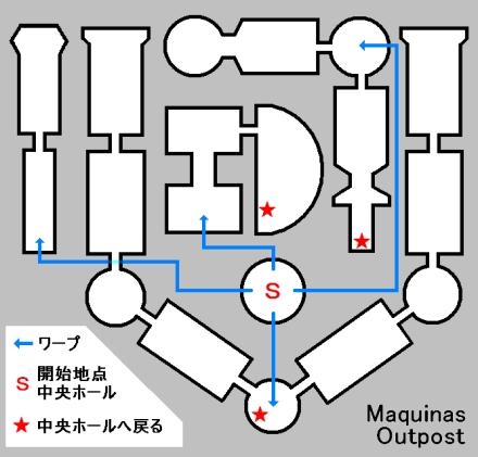 マキナMAP完成_e0011511_0155040.jpg